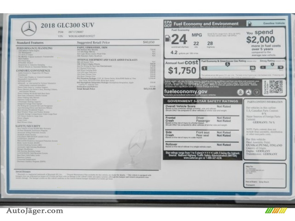 2018 GLC 300 - Brilliant Blue Metallic / Silk Beige/Black photo #11