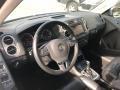 Volkswagen Tiguan SEL 4Motion Reflex Silver Metallic photo #11