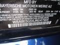 BMW 3 Series 320i xDrive Sedan Mediterranean Blue Metallic photo #19