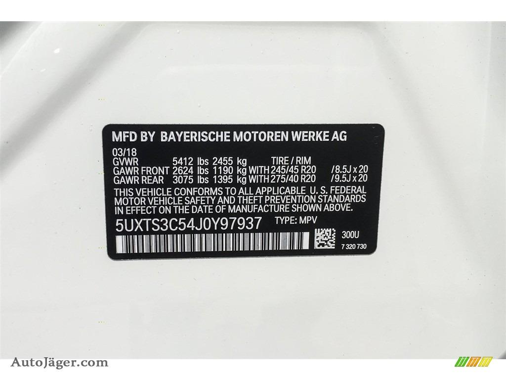 2018 X3 M40i - Alpine White / Canberra Beige/Black photo #11