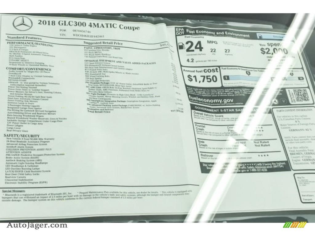 2018 GLC 300 4Matic Coupe - Selenite Grey Metallic / Black photo #10