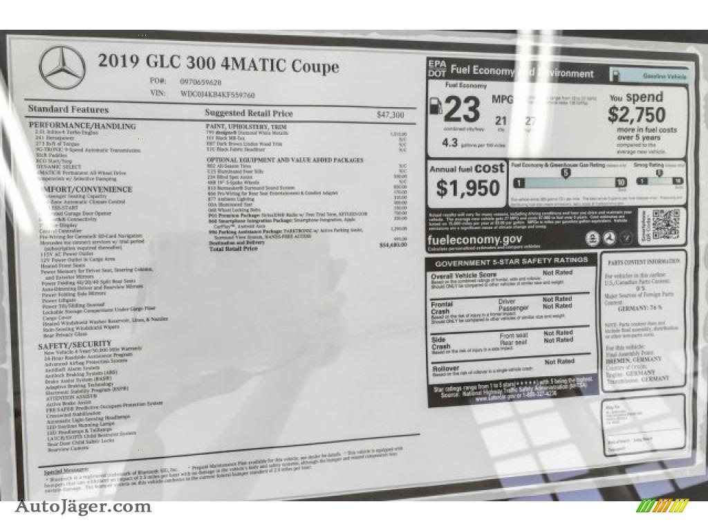 2019 GLC 300 4Matic Coupe - designo Diamond White Metallic / Black photo #10