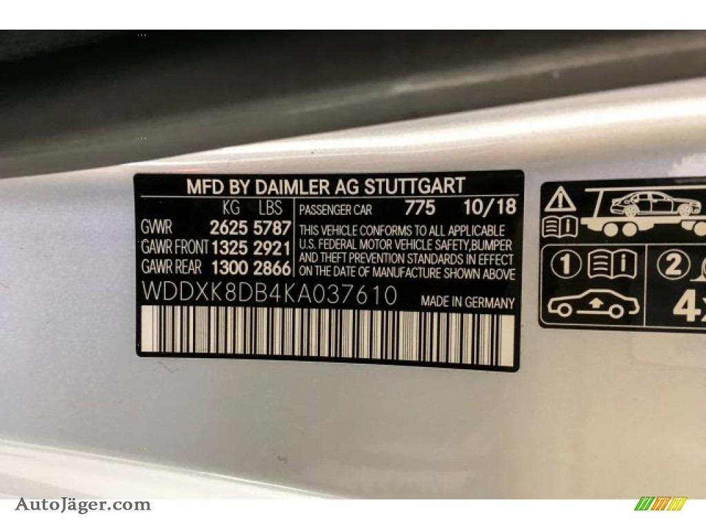 2019 S S 560 Cabriolet - Iridium Silver Metallic / Black photo #25
