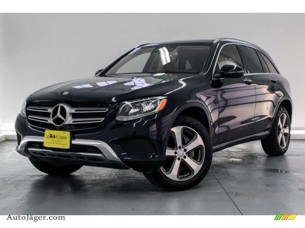 2016 GLC 300 4Matic - Lunar Blue Metallic / Silk Beige photo #12