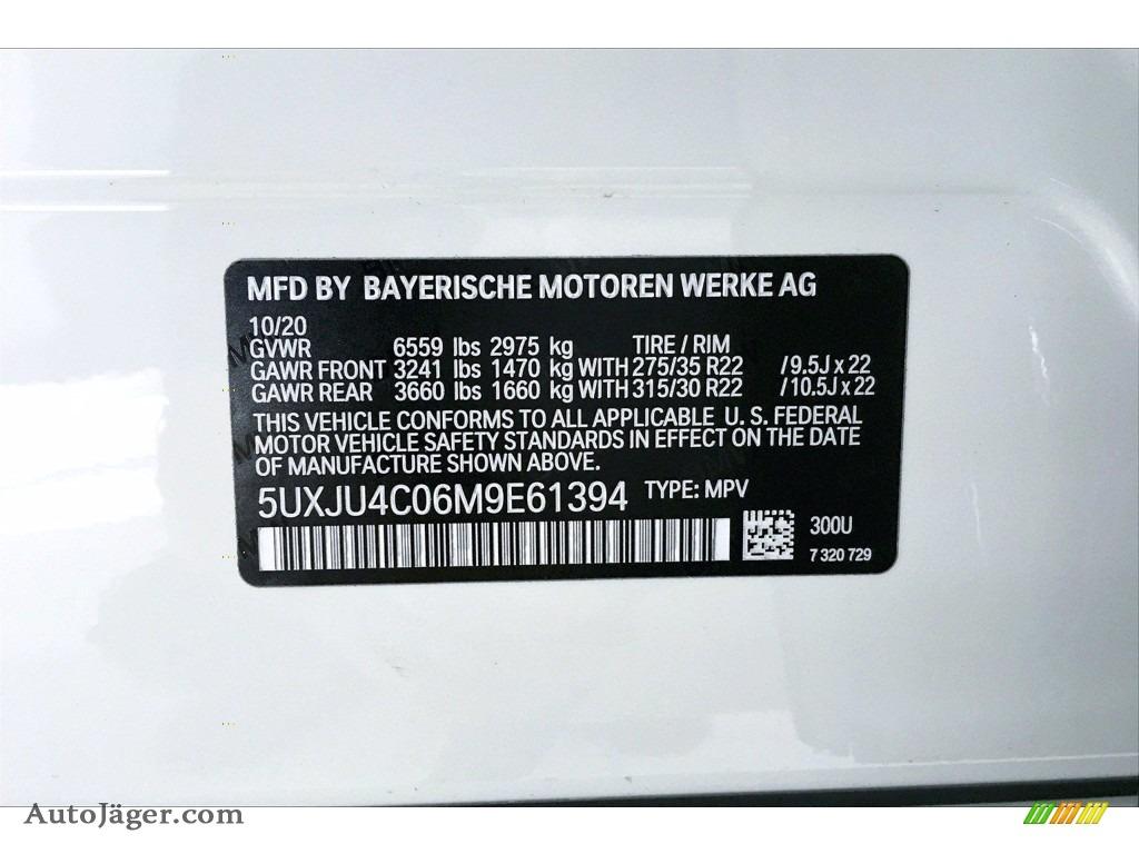 2021 X5 M50i - Alpine White / Ivory White photo #18