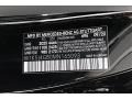 Mercedes-Benz CLA 250 Coupe Night Black photo #11
