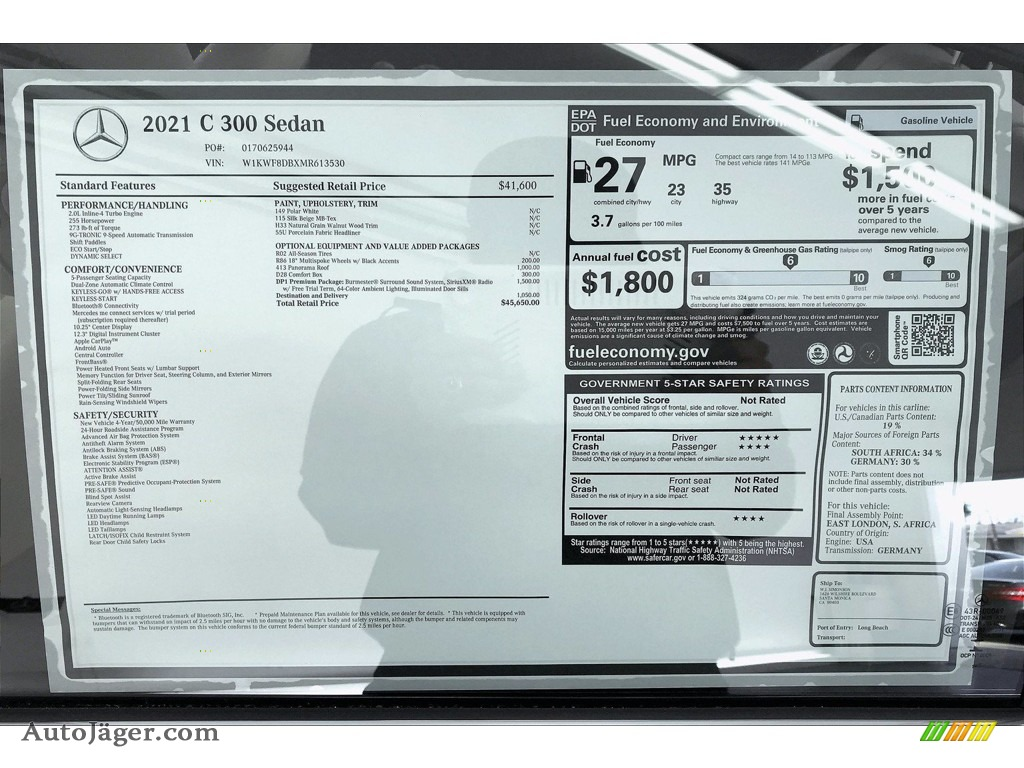 2021 C 300 Sedan - Polar White / Silk Beige photo #11