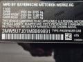 BMW 3 Series M340i Sedan Black Sapphire Metallic photo #25