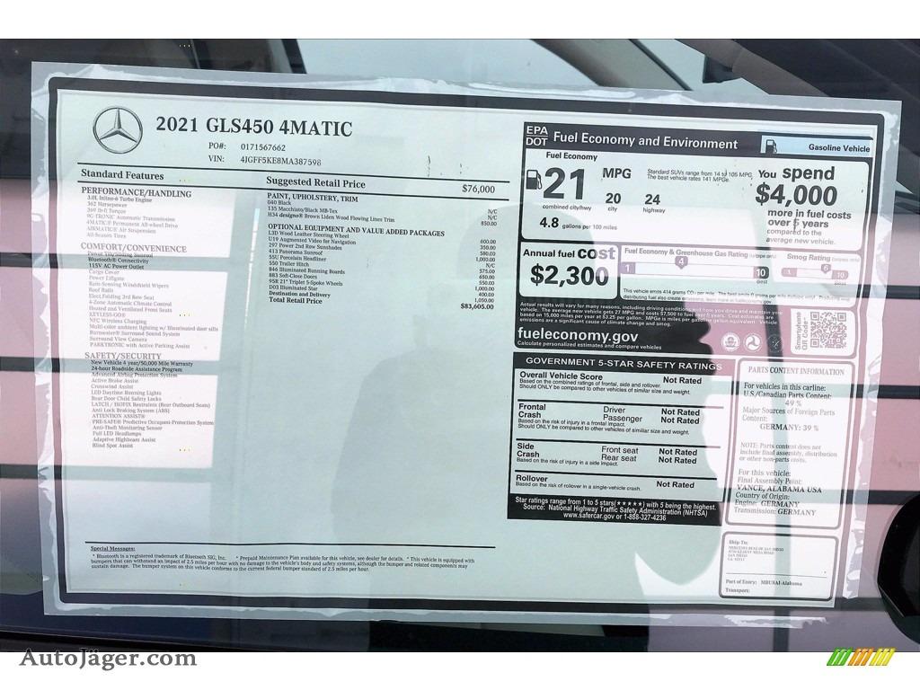 2021 GLS 450 4Matic - Black / Macchiato photo #13