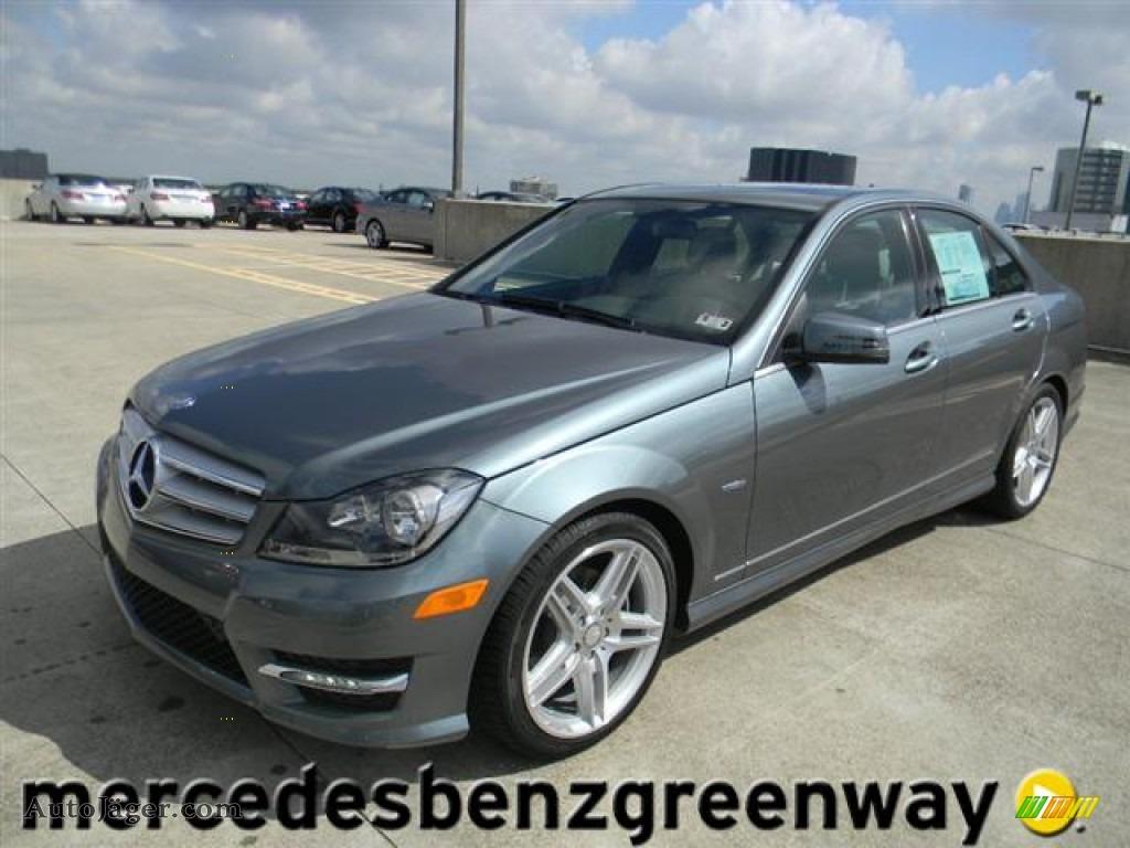 Mercedes benz of houston greenway mercedes benz maybach for Greenway mercedes benz